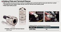 Приспособление для чистки клемм АКБ JDBV3984