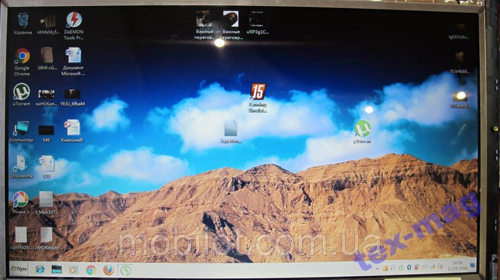 Экран (матрица)   к ноутбуку диагональю 15,6 , ламповый!