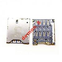 Коннектор Sim карты для HTC T326E Desire SV, C520e One SV, C525e One SV, T528t One ST, G25, Z320e, Z520e, Z560