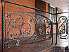 Кованое перила на веранду арт.кп 26