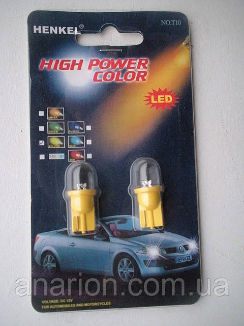 Лампы диодые T10 W5W (семицветные)