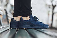 Кроссовки Adidas Stan Smith Suede 41-45 рр.