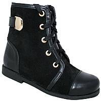Детские ботинки для девочки,нат.кожа,замша,р.31-39