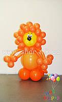 Львенок из воздушных шаров. Николаев.