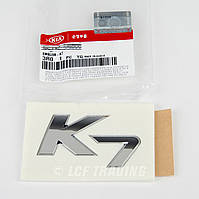 Эмблема значок на багажник Kia Cadenza K7 2010-17 новый оригинальный