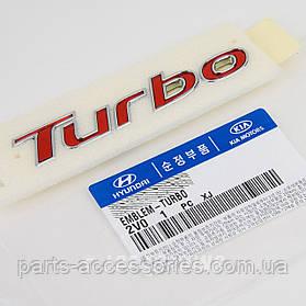 Эмблема значок Turbo Hyundai Veloster 2011-17 новый оригинальный