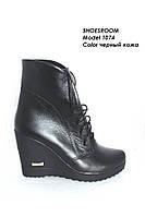 Женские полусапожки на платформе кожаные черного цвета