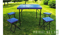 Стол раскладной + 4 стула (пластмасса)