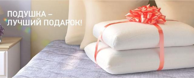 Подушка ортопедическая (Ассортимент)