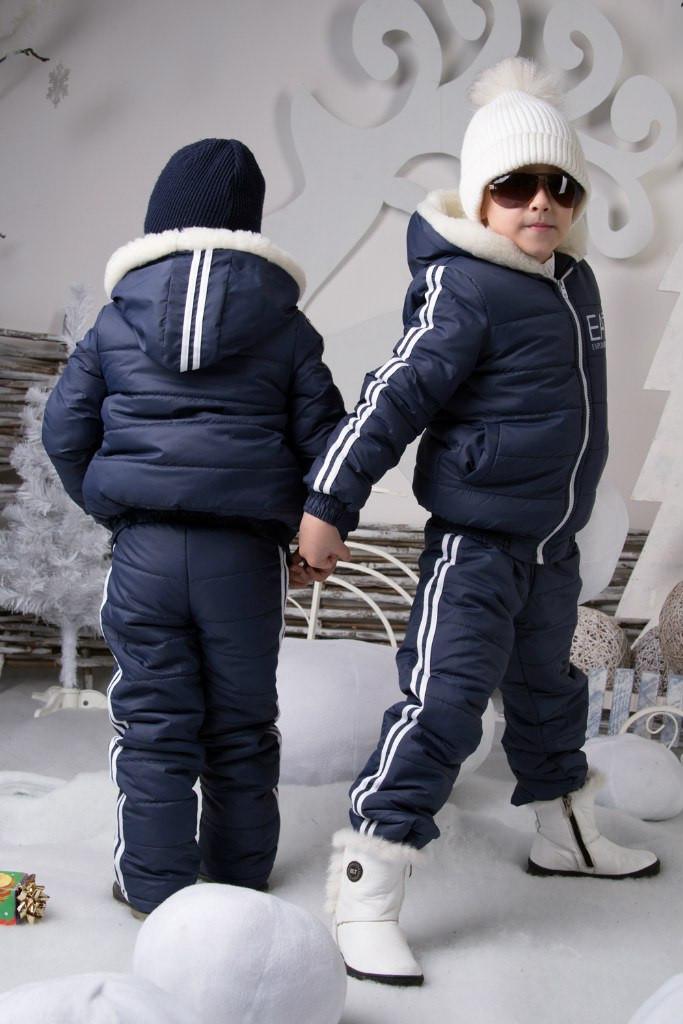 "Е988  Детский зимний костюм ""Армани"" люкс размеры 104-146"