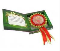 Награда орден медаль Юбилей Именинница