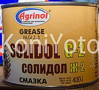 Солидол смазка Агринол Ж2 0,5л