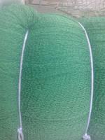 Дель рыболовная капроновая (полиамидная) узловая 6.5 мм х 29*6 х 600 яч