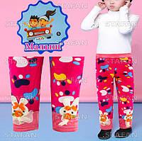 Детские красивые штанишки на меху Nanhai C1061 S