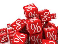 Глобальное снижение цен на ассортимент готовых баз!