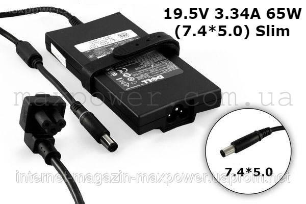 Блок питания для ноутбука Dell Slim 19.5V 3.34A 65w (7.4/5.0) 1510 1520 1700 1710 1720 E4200 E4300 E4310 E5400