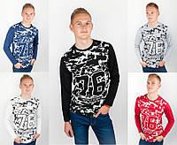"""Подростковый трикотажный пуловер """"76"""" (р.XS-S)"""