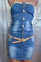 САРАФАН джинсовый с жемчугом А-143