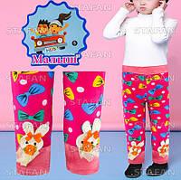 Детские красивые штанишки на меху Nanhai C1060 S-R