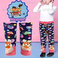 Детские красивые штанишки на меху Nanhai C1059 S-R