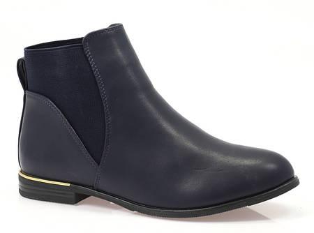 Женские ботинки ACHERNAR blue