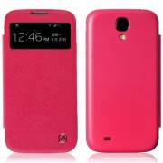 Чехол книжка Book leather case for Samsung i9500, rose