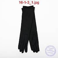 Длинные велюровые перчатки с плюшевым утеплителем 50см - №16-1-3