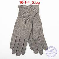 Женские трикотажные перчатки с плюшевым утеплителем - №16-1-4