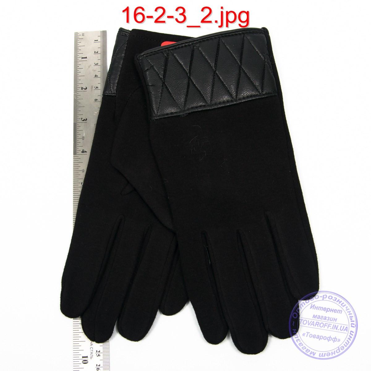 Мужские трикотажные перчатки с плюшевой подкладкой - №16-2-3