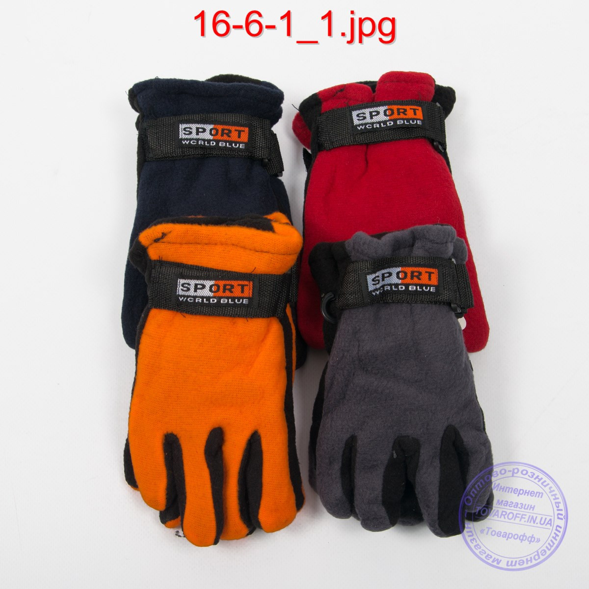 Детские флисовые перчатки двойные - №16-6-1
