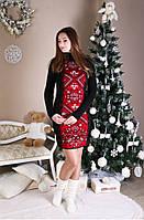 Женское вязанное платье - Ольга