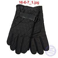 Мужские болоньевые перчатки с противоскользящей ладошкой - №16-6-7