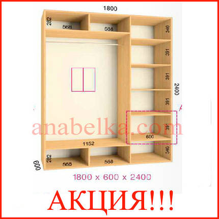 Шкаф купе 1800*600*2400 венге светлый  2 зеркала (Феникс мебель), фото 2