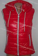 Женский спортивный жилет безрукавка красный