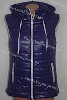 Женский спортивный жилет безрукавка темно синий