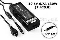 Блок питания для ноутбука Dell 19.5V 6.7A 130w (7.4/5.0) PA-4E PA-13 M60 M70 M90 M5110 E6220 E6230 E6320 E6330