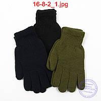 Мужские перчатки - №16-8-2