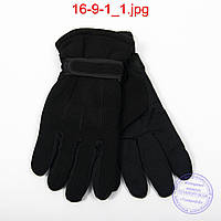 Перчатки мужские флисовые - №16-9-1