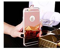 "Чехол зеркало Apple iPhone 6 / 6S 4.7"" Розовый"