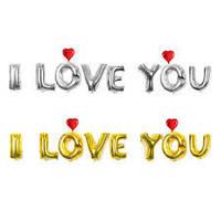 Фольгированные шары буквы серебро I Love you