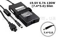 Блок питания для ноутбука Dell Slim 19.5V 6.7A 130w (7.4/5.0) N7110 E4200 E4300 E4310 M2400 M4400 M4500 M6300