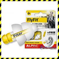Беруши №1 для полётов и путешествий Alpine FlyFit  + ПОДАРОК, Голландия!