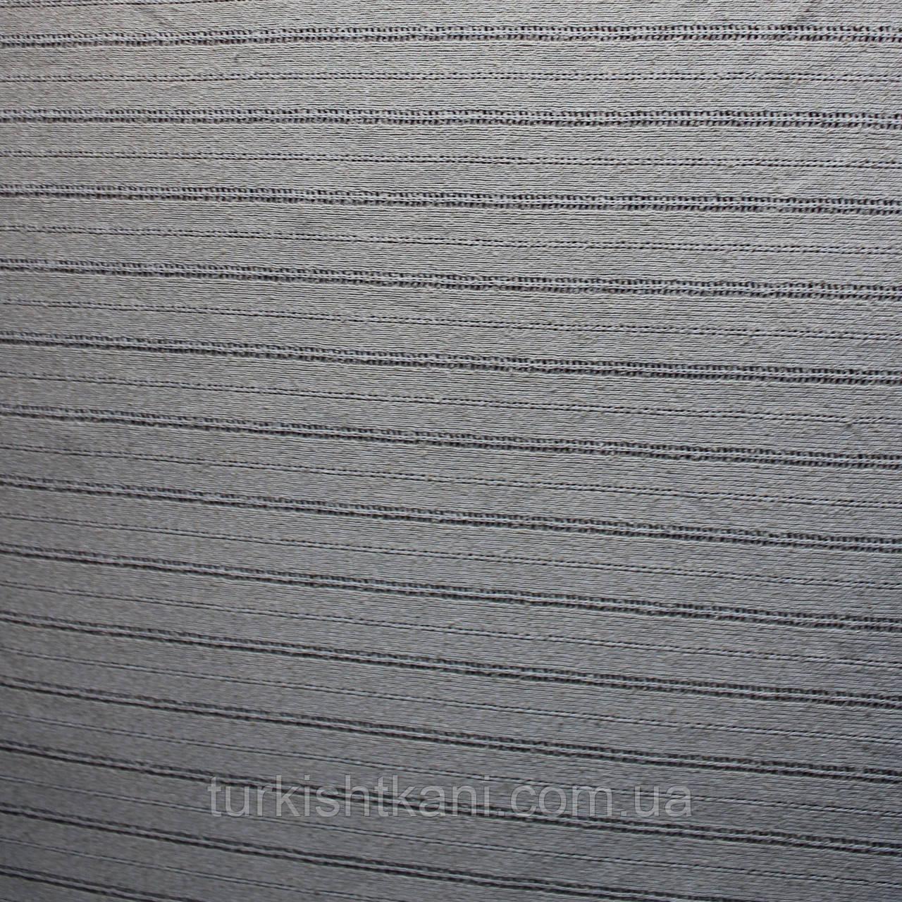 Трикотаж - вязка