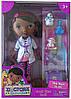 Кукла доктор с аксессуарами D1212