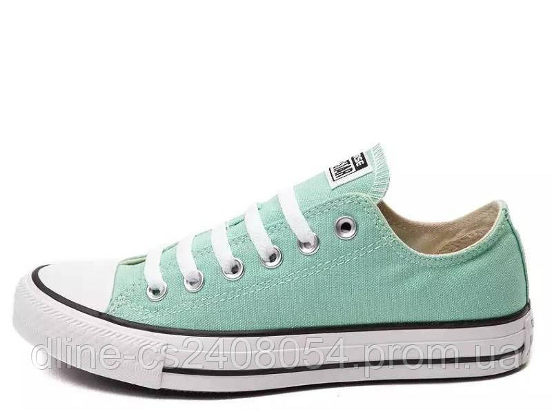 Кеды Converse All Star Low Бирюзовые