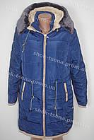 Зимняя женская куртка батал с капюшоном синяя