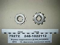 Втулка гидронасоса Д-242,243 (ЮМЗ) (пр-во ММЗ)