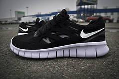 Кроссовки мужские Nike Free Run 2.0 черно-белые топ реплика