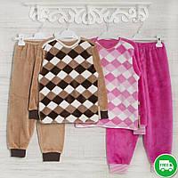 ТЕПЛЫЕ детские махровые пижамы  1-3-5лет, 1121GERDA травка-вельсофт, в наличии 92,104,116  Рост