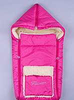 Конверт для новорожденного на овчине розовый
